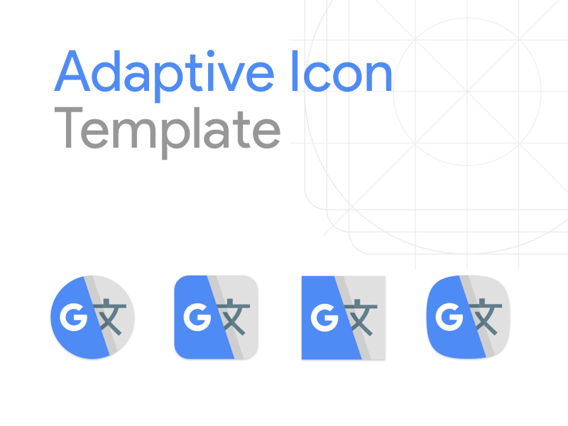 Adaptive Icon Template