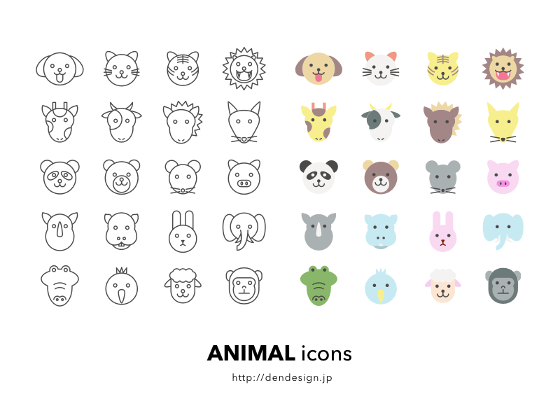 Line Drawings Of Animals Free Download : Cute animal icons sketch freebie download free resource