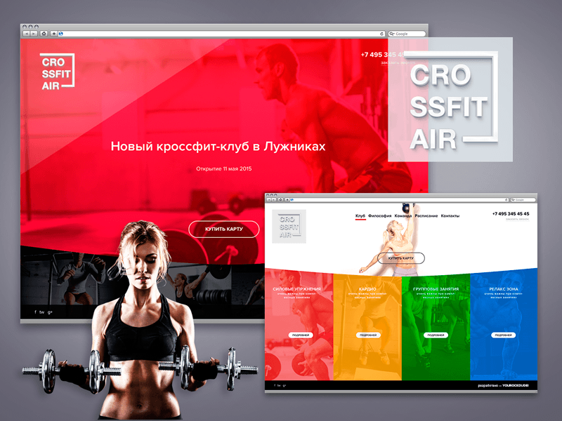 CrossFit Club Website Mockup