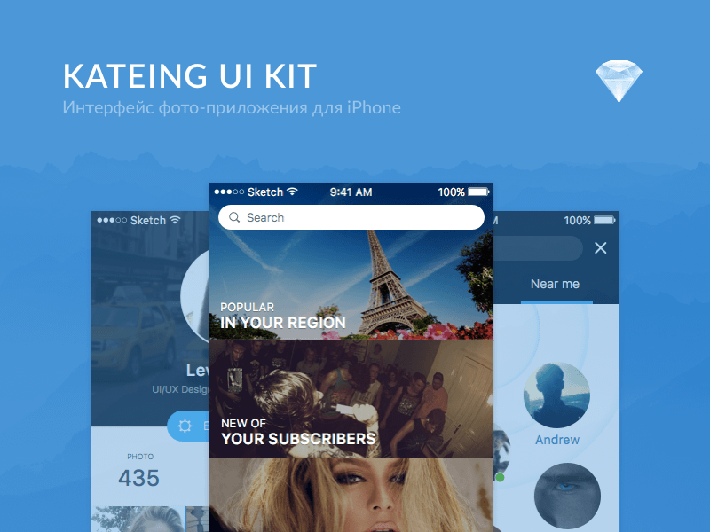 iOS Photo App UI Kit