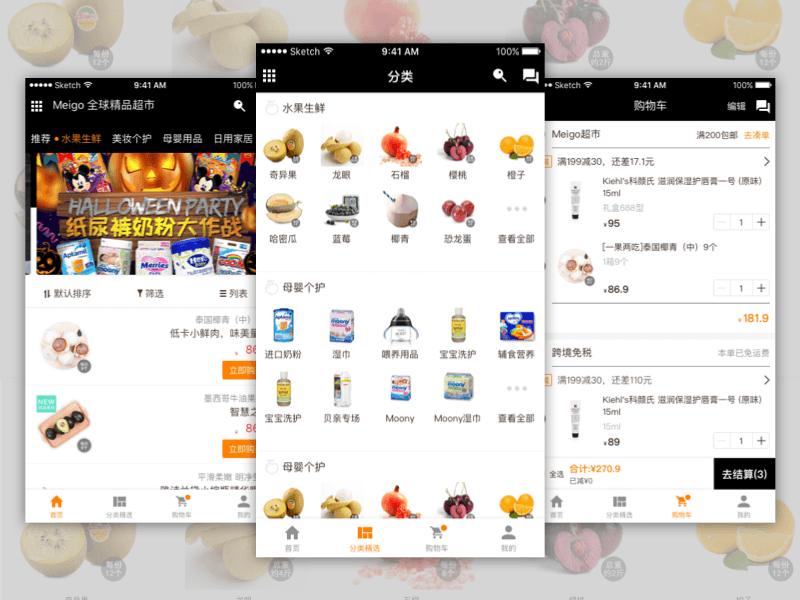 Meigo iOS eCommerce Sketch freebie - Download free resource for