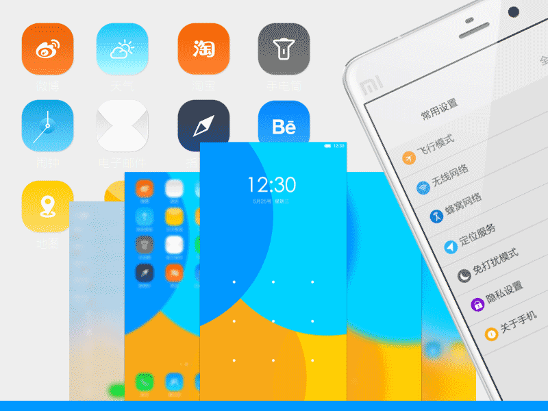 MIUI Theme Sketch freebie - Download free resource for Sketch