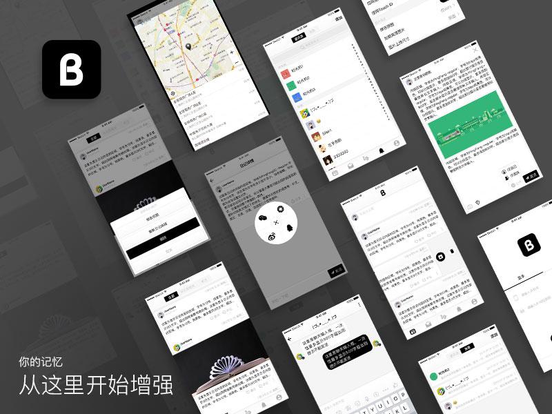 download robinhood app