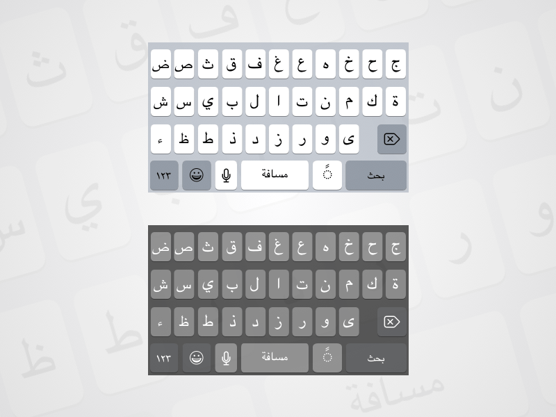 Persian-Arabic iOS Keyboard
