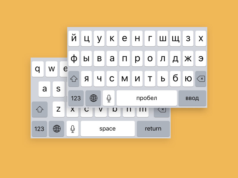 Russian/English iOS Keyboard