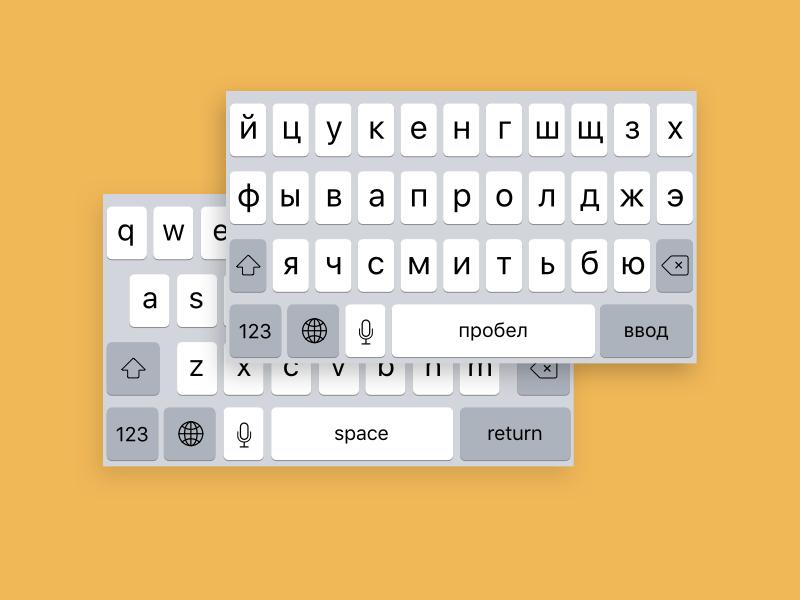 Russian/English iOS Keyboard Sketch freebie - Download free