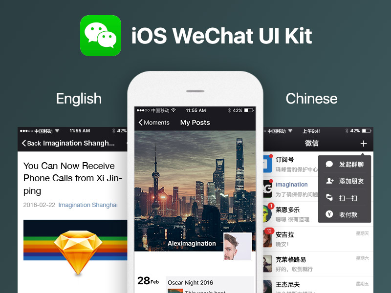 iOS WeChat or Weixin UI Kit in Chinese and English Sketch