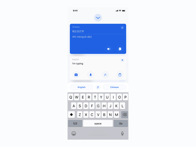Google Translate Redesign