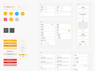 We UI for Meigo App